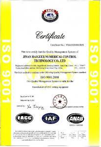 ISO9001质量关体系认证英
